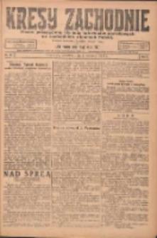 Kresy Zachodnie: pismo poświęcone obronie interesów narodowych na zachodnich ziemiach Polski 1924.04.03 R.2 Nr45