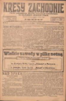Kresy Zachodnie: pismo poświęcone obronie interesów narodowych na zachodnich ziemiach Polski 1924.04.05 R.2 Nr47
