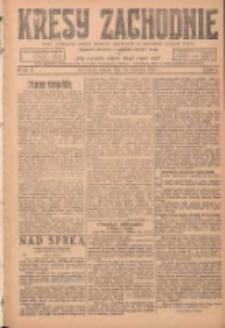Kresy Zachodnie: pismo poświęcone obronie interesów narodowych na zachodnich ziemiach Polski 1924.04.19 R.2 Nr59