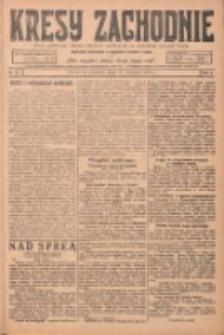 Kresy Zachodnie: pismo poświęcone obronie interesów narodowych na zachodnich ziemiach Polski 1924.04.24 R.2 Nr62