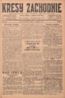 Kresy Zachodnie: pismo poświęcone obronie interesów narodowych na zachodnich ziemiach Polski 1924.04.25 R.2 Nr63