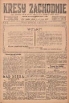 Kresy Zachodnie: pismo poświęcone obronie interesów narodowych na zachodnich ziemiach Polski 1924.04.27 R.2 Nr65