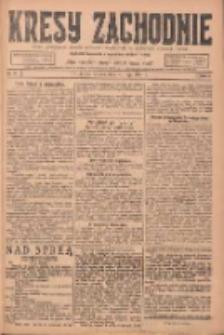 Kresy Zachodnie: pismo poświęcone obronie interesów narodowych na zachodnich ziemiach Polski 1924.05.06 R.2 Nr71