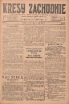 Kresy Zachodnie: pismo poświęcone obronie interesów narodowych na zachodnich ziemiach Polski 1924.05.07 R.2 Nr72