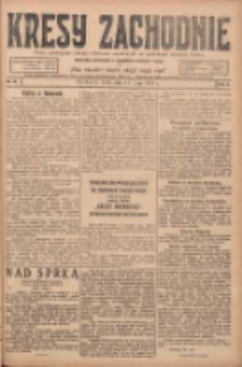 Kresy Zachodnie: pismo poświęcone obronie interesów narodowych na zachodnich ziemiach Polski 1924.05.14 R.2 Nr78