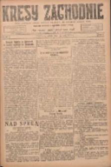 Kresy Zachodnie: pismo poświęcone obronie interesów narodowych na zachodnich ziemiach Polski 1924.05.17 R.2 Nr80