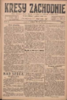 Kresy Zachodnie: pismo poświęcone obronie interesów narodowych na zachodnich ziemiach Polski 1924.05.18 R.2 Nr81