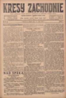 Kresy Zachodnie: pismo poświęcone obronie interesów narodowych na zachodnich ziemiach Polski 1924.05.23 R.2 Nr85