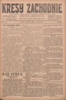 Kresy Zachodnie: pismo poświęcone obronie interesów narodowych na zachodnich ziemiach Polski 1924.05.25 R.2 Nr87