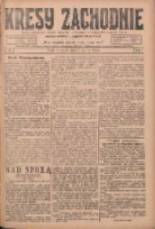 Kresy Zachodnie: pismo poświęcone obronie interesów narodowych na zachodnich ziemiach Polski 1924.06.03 R.2 Nr93