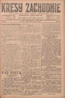 Kresy Zachodnie: pismo poświęcone obronie interesów narodowych na zachodnich ziemiach Polski 1924.06.04 R.2 Nr94