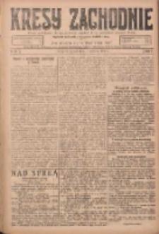Kresy Zachodnie: pismo poświęcone obronie interesów narodowych na zachodnich ziemiach Polski 1924.06.07 R.2 Nr97