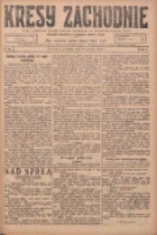 Kresy Zachodnie: pismo poświęcone obronie interesów narodowych na zachodnich ziemiach Polski 1924.06.08 R.2 Nr98