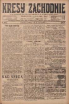 Kresy Zachodnie: pismo poświęcone obronie interesów narodowych na zachodnich ziemiach Polski 1924.06.22 R.2 Nr108