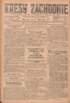 Kresy Zachodnie: pismo poświęcone obronie interesów narodowych na zachodnich ziemiach Polski 1924.06.24 R.2 Nr109
