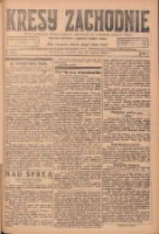 Kresy Zachodnie: pismo poświęcone obronie interesów narodowych na zachodnich ziemiach Polski 1924.06.26 R.2 Nr111