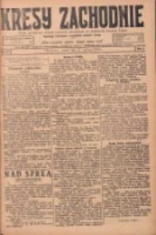 Kresy Zachodnie: pismo poświęcone obronie interesów narodowych na zachodnich ziemiach Polski 1924.06.27 R.2 Nr112