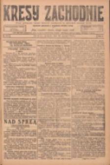 Kresy Zachodnie: pismo poświęcone obronie interesów narodowych na zachodnich ziemiach Polski 1924.06.29 R.2 Nr114