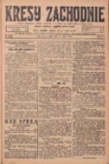 Kresy Zachodnie: pismo poświęcone obronie interesów narodowych na zachodnich ziemiach Polski 1924.07.04 R.2 Nr118