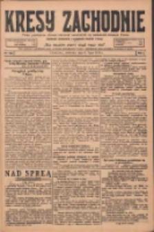 Kresy Zachodnie: pismo poświęcone obronie interesów narodowych na zachodnich ziemiach Polski 1924.07.06 R.2 Nr120