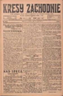 Kresy Zachodnie: pismo poświęcone obronie interesów narodowych na zachodnich ziemiach Polski 1924.07.08 R.2 Nr121