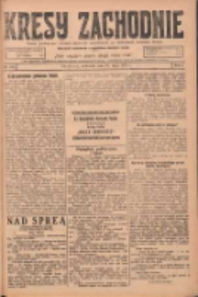 Kresy Zachodnie: pismo poświęcone obronie interesów narodowych na zachodnich ziemiach Polski 1924.07.13 R.2 Nr126