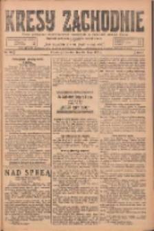 Kresy Zachodnie: pismo poświęcone obronie interesów narodowych na zachodnich ziemiach Polski 1924.07.15 R.2 Nr127