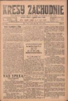 Kresy Zachodnie: pismo poświęcone obronie interesów narodowych na zachodnich ziemiach Polski 1924.07.19 R.2 Nr131