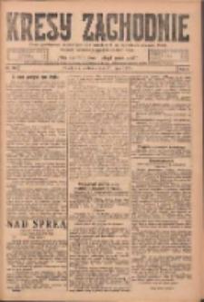 Kresy Zachodnie: pismo poświęcone obronie interesów narodowych na zachodnich ziemiach Polski 1924.07. 20R.2 Nr132