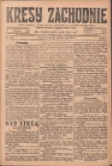 Kresy Zachodnie: pismo poświęcone obronie interesów narodowych na zachodnich ziemiach Polski 1924.07.22 R.2 Nr133
