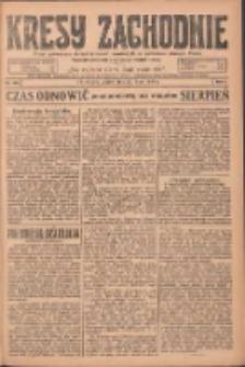 Kresy Zachodnie: pismo poświęcone obronie interesów narodowych na zachodnich ziemiach Polski 1924.07.25 R.2 Nr136