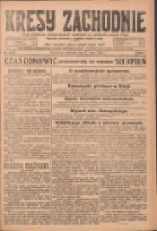 Kresy Zachodnie: pismo poświęcone obronie interesów narodowych na zachodnich ziemiach Polski 1924.07.27 R.2 Nr138