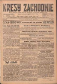 Kresy Zachodnie: pismo poświęcone obronie interesów narodowych na zachodnich ziemiach Polski 1924.07.29 R.2 Nr139