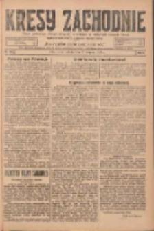 Kresy Zachodnie: pismo poświęcone obronie interesów narodowych na zachodnich ziemiach Polski 1924.08.02 R.2 Nr143