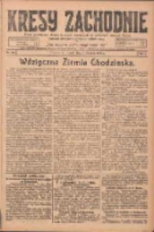 Kresy Zachodnie: pismo poświęcone obronie interesów narodowych na zachodnich ziemiach Polski 1924.08.05 R.2 Nr145