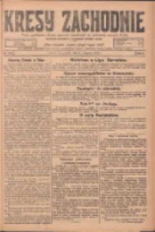 Kresy Zachodnie: pismo poświęcone obronie interesów narodowych na zachodnich ziemiach Polski 1924.08.08 R.2 Nr148
