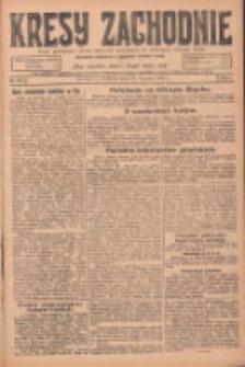 Kresy Zachodnie: pismo poświęcone obronie interesów narodowych na zachodnich ziemiach Polski 1924.08.10 R.2 Nr150