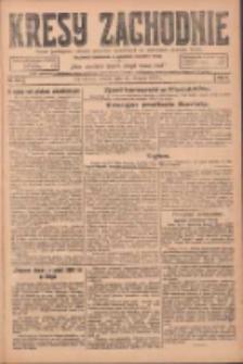 Kresy Zachodnie: pismo poświęcone obronie interesów narodowych na zachodnich ziemiach Polski 1924.08.12 R.2 Nr151