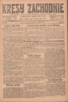Kresy Zachodnie: pismo poświęcone obronie interesów narodowych na zachodnich ziemiach Polski 1924.08.13 R.2 Nr152