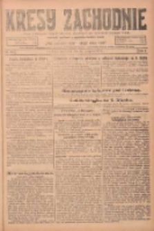 Kresy Zachodnie: pismo poświęcone obronie interesów narodowych na zachodnich ziemiach Polski 1924.08.17 R.2 Nr155