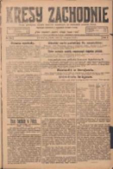 Kresy Zachodnie: pismo poświęcone obronie interesów narodowych na zachodnich ziemiach Polski 1924.08.22 R.2 Nr159