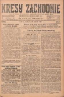 Kresy Zachodnie: pismo poświęcone obronie interesów narodowych na zachodnich ziemiach Polski 1924.08.26 R.2 Nr162