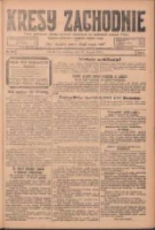 Kresy Zachodnie: pismo poświęcone obronie interesów narodowych na zachodnich ziemiach Polski 1924.08.31 R.2 Nr167