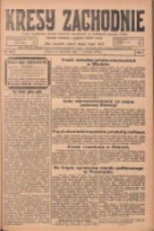 Kresy Zachodnie: pismo poświęcone obronie interesów narodowych na zachodnich ziemiach Polski 1924.09.07 R.2 Nr173