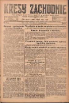 Kresy Zachodnie: pismo poświęcone obronie interesów narodowych na zachodnich ziemiach Polski 1924.09.09 R.2 Nr174