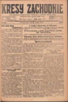 Kresy Zachodnie: pismo poświęcone obronie interesów narodowych na zachodnich ziemiach Polski 1924.09.10 R.2 Nr175