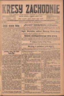 Kresy Zachodnie: pismo poświęcone obronie interesów narodowych na zachodnich ziemiach Polski 1924.09.12 R.2 Nr177