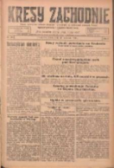 Kresy Zachodnie: pismo poświęcone obronie interesów narodowych na zachodnich ziemiach Polski 1924.09.13 R.2 Nr178