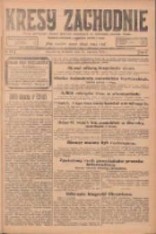 Kresy Zachodnie: pismo poświęcone obronie interesów narodowych na zachodnich ziemiach Polski 1924.09.14 R.2 Nr179