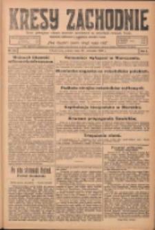 Kresy Zachodnie: pismo poświęcone obronie interesów narodowych na zachodnich ziemiach Polski 1924.09.20 R.2 Nr184